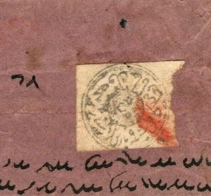 AFGHANISTAN Cover Front 1878 1sh Grey TIGER HEAD Stamp Red Cancel {samwells}Ap60