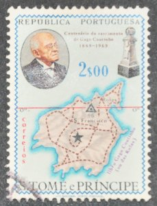 DYNAMITE Stamps: St. Thomas & Prince Islands Scott #397 – USED
