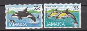 J27467 1988 jamaica hv,s of set mnh #685-6 marine life
