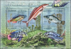 Uganda 2012 Sc 1935 Fish Cichlid Perch CV $12