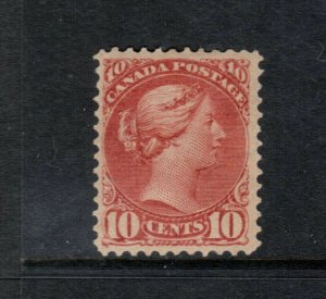 Canada #45 Very Fine Mint Lightly Hinged