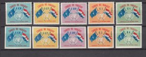 J27646 1960 paraguay sets mnh perf and imperf #569-71,c272-3 united nations