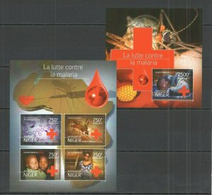 ST2714 2014 NIGER RED CROSS SCIENCE FIGHT AGAINST MALARIA  KB+BL MNH