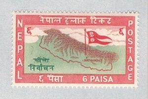 Nepal Map red 6p (AP131319)
