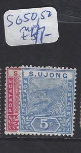 MALAYA  SUNGEI UJONG  (P0507B)  TIGER 2C, 5C    SG 50, 52   MOG