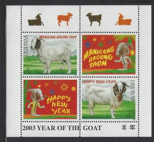 2812a 2003 Year of the Ram CV$5