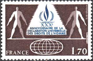 France #1623  MNH