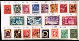 ALGERIA STAMP USED STAMPS COLLECTION LOT   #4