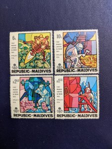 Maldives 298-301 VFNH complete set, CV $6
