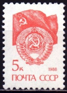 Soviet Union. 1989. 6084. Coat of arms of the USSR. MNH.