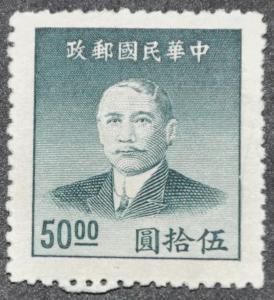 DYNAMITE Stamps: China Scott #889 - UNUSED