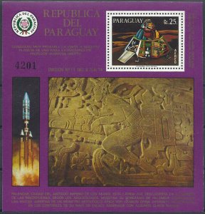 1977 Paraguay Ancient Aliens, Majas, Space Ship, Sheet Nr. 309 VF/MNH, CAT 80$