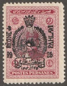 Persian stamp, Scott# 704, mint hinged, perf 11.5, overprinted,  L-116