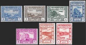 Yemen # C3 - 9 Mint Never Hinged