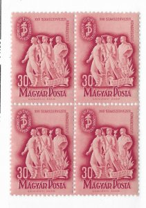 Hungary #841 Block MNH CAT VALUE $4.00