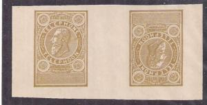 BELGIUM Telephone Stamps TWO essay pairs in Green and Olive gutter tete beche