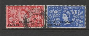 Kuwait 1953 Coronation 2 1/2As & 4As Used SG 103/4, full perfs