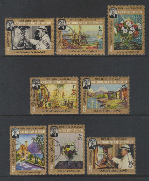 SEIYUN 1967 CHURCHILL PAINTINGS USED SET OF 7