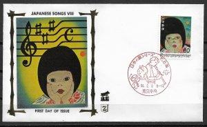 1981 Japan Sc1398 Japanese Song: Coconut, by Toraji Ohnaka FDC