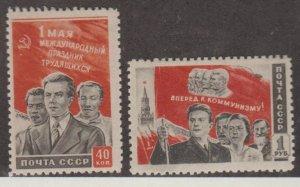 Russia Scott #1458-1459 Stamps - Mint Set