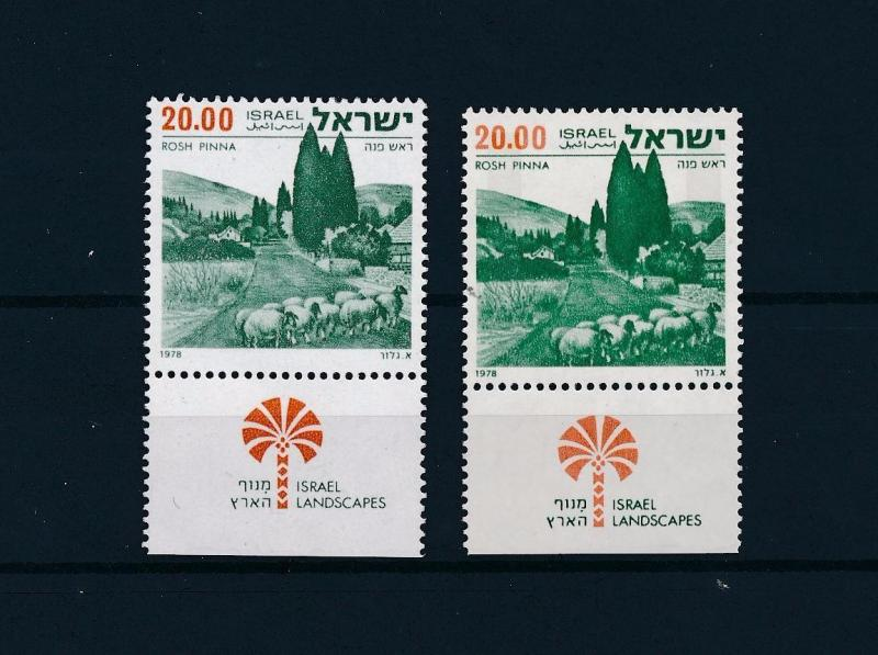 [57645] Israel 1978 Definitive Landscape without and with two phosphor stripe