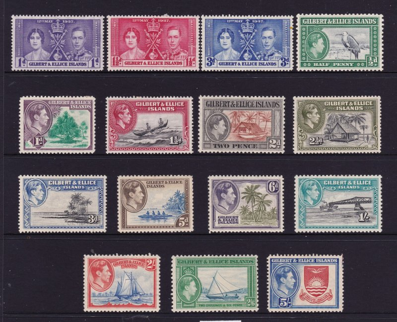 Gilbert & Ellice a small mint lot of KGVI