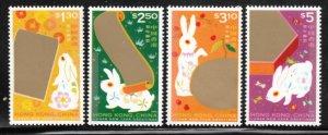 Hong Kong 1999 Sc 834-7 Year of the Rabbitl MNH