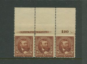 270 Grant Mint Plate # Strip of 3 Stamps (Stamps are NH) (Stock By 836)