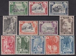 1955 Aden Qu'aiti State in Hadhramaut full set ML-MH Sc# 29 / 40 CV: $26.80 #2