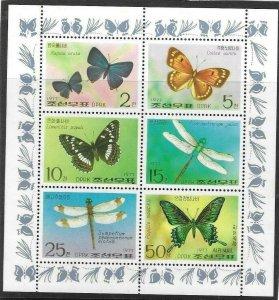 1977   KOREA  -  SG.  N1627 / N1632  -  SHEETLET  -  BUTTERFLIES -  MNH