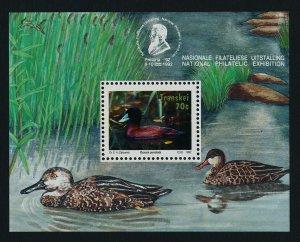 Transkei 273a MNH Ducks, Birds