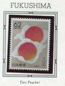 Japan 1990 Prefecture NH Scott Z74 Fukushima two Peaches
