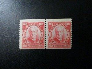 Brazil #177a Mint Hinged  (N7U3) WDWPhilatelic