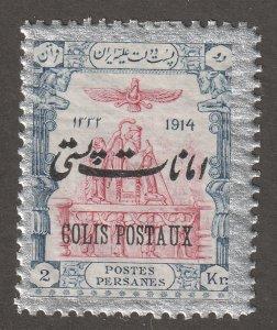 Persian stamp, Scott#O29, mint hinged, 2KR, COLIS POSTAUX, #ed-203