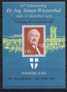 NEDERLAND 1978 STAMPS SIMON WIESENTHAL MINI SHEET HOLOCAUST ISRAEL MNH