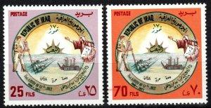 Iraq #606-7 MNH (X3360)