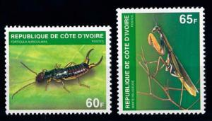 [65614] Ivory Coast 1980 Insects From Set MLH