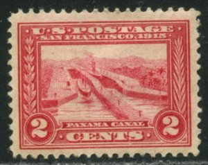US Sc#398 1913 2c Panama-Pacific VF Centered OG Mint Hinged with Remainder