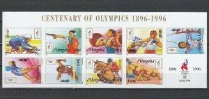 Mongolia, Scott cat. 2238-2246. Centenary of Olympics, IMPERF issue. ^