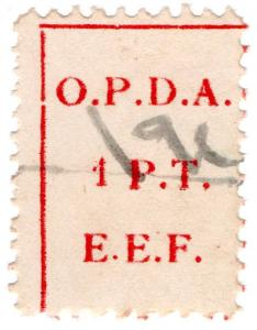 (I.B) Palestine Revenue : Ottoman Public Debt 1PT (OPDA) inverted watermark