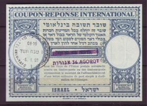 Z359 JLs stamps old israel coupon-responce international