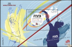 Macao. 2016. FIVB Volleyball World Grand Prix™ – Macao'16 (MNH OG) S/S