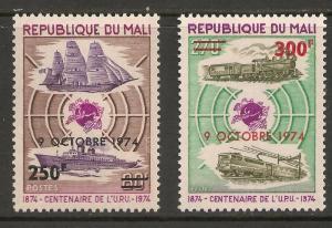 Mali #229-230 VF MNH - 1974 250fr to 300fr UPU Ships, Planes