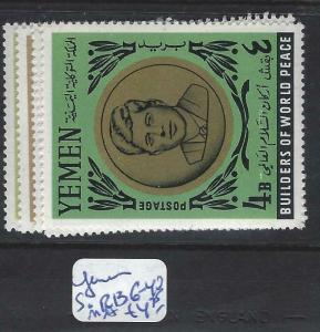 YEMEN (P1604B) KENNEDY     SG R136-143  MNH