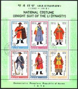 North Korea. 1979. 1874-79. Costumes of Korea. USED.