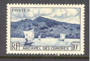 Comoro Islands Sc # 30 mint never hinged (DT)
