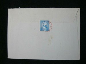 LUNDY STAMP USED ON 1974 COVER