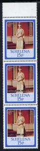 St Helena 1987 Ruby Wedding 15p strip of 3, upper stamp w...