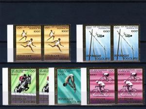 Togo 1976 Montreal Summer Olympics Set Pair Sc#923A/923E MNH