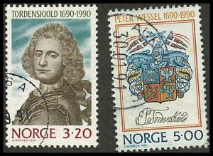 Norway 978-979 Used  VF